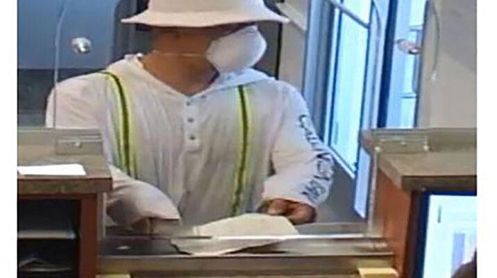 PNC broad street Bank Robber